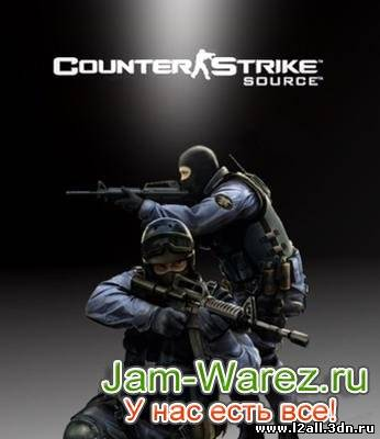 Название: Counter - Strike Source v.55 + Patch + Autoupdate + MasterServer